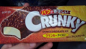"Ice cream package reading ""Crunky"""