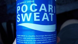 Bottle reading: Pocari Sweat is a healthy beverage that smoothly supplies the lost water and electrolytes during perspiration. With the appropriate density and electrolytes, close to that of human body fluid, it can be easily absorbed into the body.